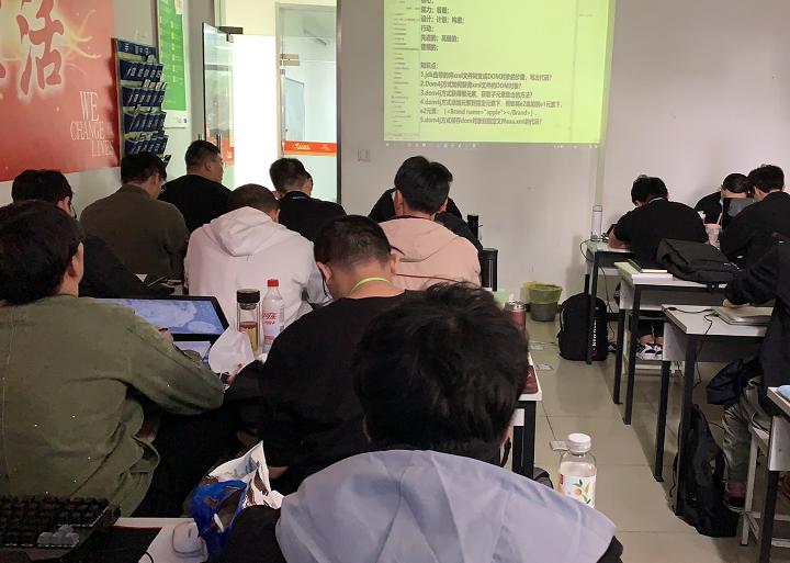 南京北大青鸟中博培训学校怎么样?值得去学习